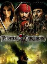 加勒比海盗4:陌生的潮汐/神鬼奇航4:幽灵海