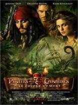 加勒比海盗2亡灵宝藏/聚魂棺