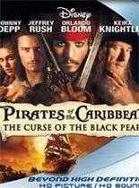 加勒比海盗之黑珍珠号的诅咒