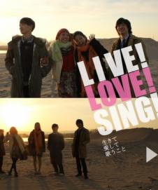 LIVE!LOVE!SING