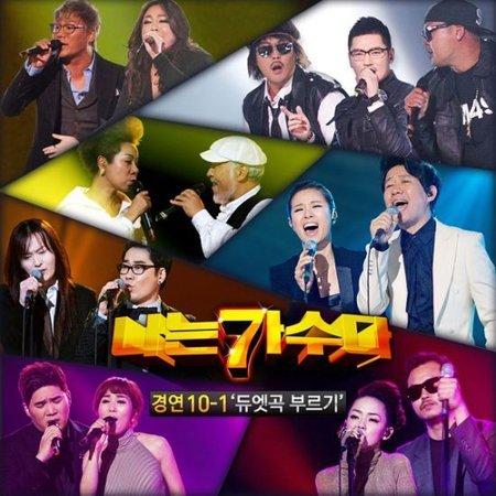 观看综艺节目我是歌手第三季[韩国]