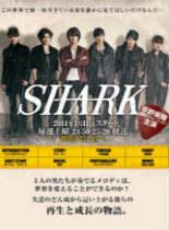 观看国产剧SHARK