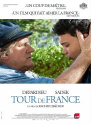 环法/法国之旅