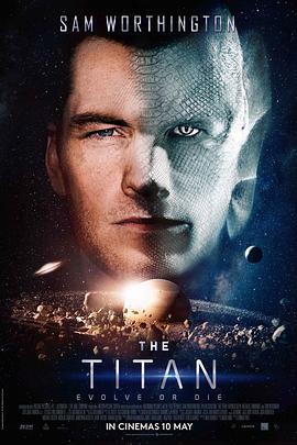 观看科幻片泰坦