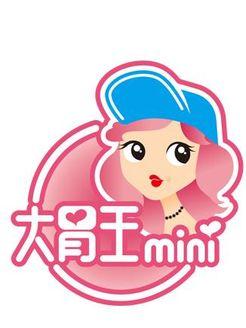 大胃王mini[2019]