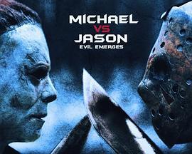 迈克尔vs杰森邪恶出现