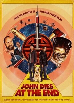 约翰最后死了