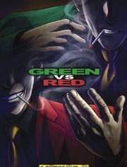 鲁邦三世:绿VS红